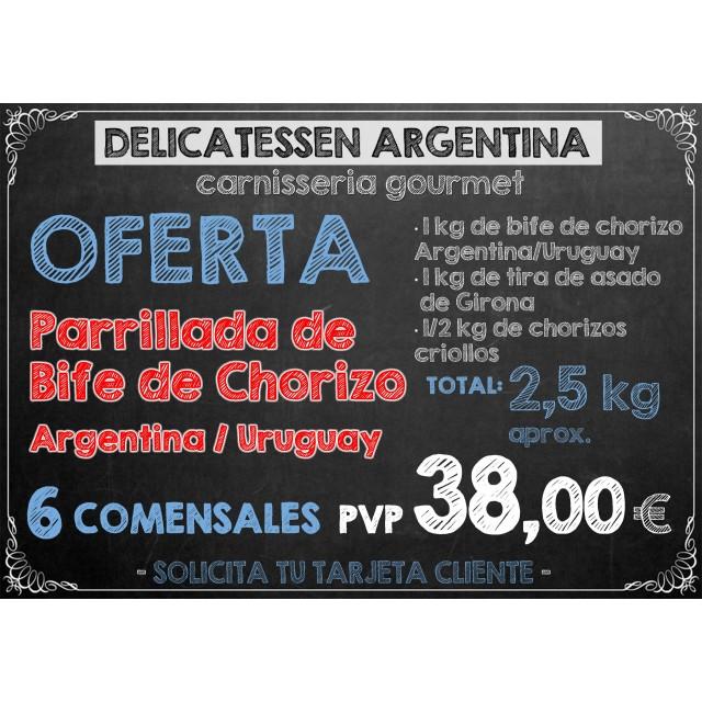 Parrillada de Bife de Chorizo Argentina/Uruguay